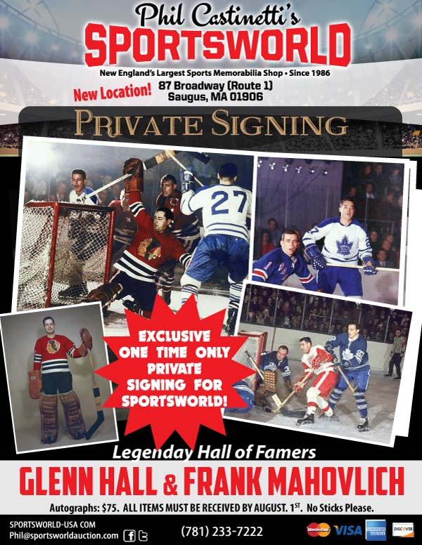 SportsWorld-PrivateSigning-Hall